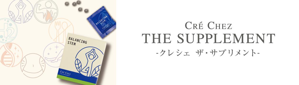 item_008